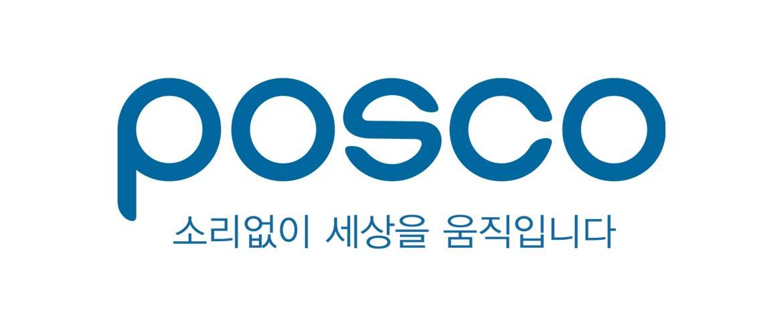 POHANG STEEL Co (POSCO)